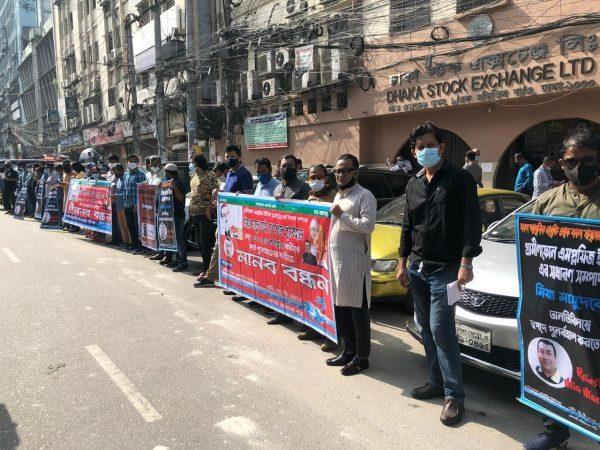Ihmisiä Bangladeshin pörssin edessä.